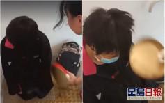 德貞女子中學學生疑被欺凌 遭鐵蓋毆頭迫吞沙