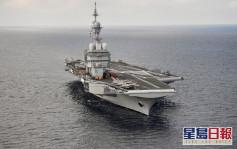法國航母戴高樂號50人確診 3人直升機送院