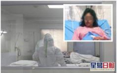 印度妇流产疑染新冠肺炎住院 出血身亡后揭遭医生性侵