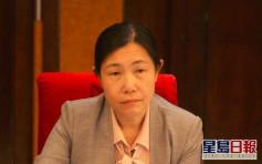 导弹女专家张金红 被撤销全国政协委员资格