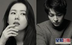 兩大男神宋仲基金秀賢齊上榜 孫藝珍獲選Korean Actors 200