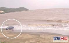 港人司機8號風球下駛入澳門海灘被困遭檢控