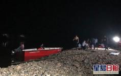 重庆小学生河滩玩耍 1人落水7人施救全部溺毙