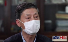專家強調武漢病毒研究所 不可能將病毒外傳