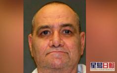 殺妻男子被判死刑  德州2020年第一次執行