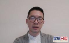 美国国会听证会讨论香港情况 罗冠聪吁给予更多港人庇护