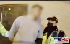 國家級籃球員西安酒駕 拒捕狂奔2公里不敵交警被捕