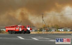 俄羅斯軍火庫大火爆炸 最少6人傷數千人疏散