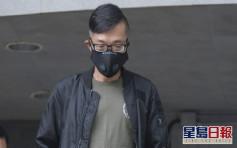 【8.5冲突】被指掩护示威者 清洁工阻差办公表证成立