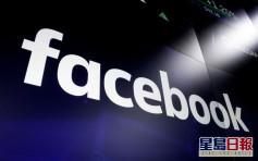 Facebook不許澳洲用戶分享新聞資訊 澳洲財長指做法錯誤