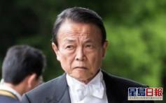 日媒:日本擬向每名國民派12000日圓