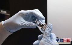 美国紧急批准使用「瑞德西韦」治疗新冠肺炎