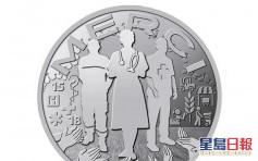 感谢救护行业 法国推出限量版抗疫纪念币