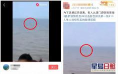 網傳為不隔離從澳門游泳偷渡珠海 警澄清男子圖輕生
