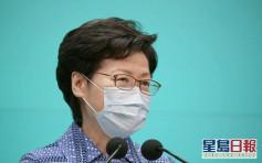 【国安法】指宪法基础坚实 林郑:如遇反对会依法处理