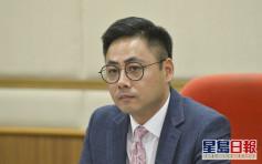 【維港會】民建聯改選 副秘書長「炒剩」葉傲冬