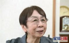 日本文學家井波律子去世 曾翻譯《三國演義》等