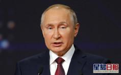 普京簽署法案 退出《開放天空條約》