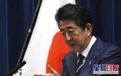 日本擬指定應對疫情工作為「歷史性緊急事態」