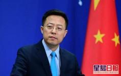 外交部:如美方驱逐中国留学生 将是政治迫害和种族歧视