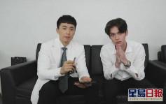 曾掀中泰网民「台独」骂战 泰男星2个月后道歉:我对不起中国