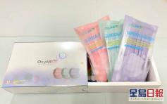Oxyair Mask七色彩虹版口罩 下周五開售