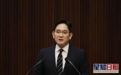 南韓檢察局申請逮捕三星副會長李在鎔