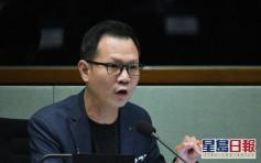 斥無三權分立説法可笑 郭榮鏗:終院將做最權威判決