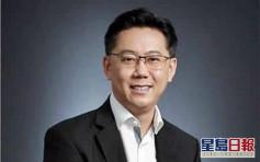 李俊明下月起出任八达通行政总裁 接替张耀堂