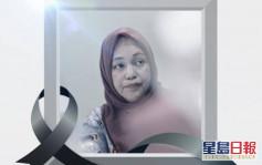 印尼科興疫苗臨床測試首席科學家疑染新冠肺炎死亡