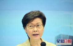 林鄭月娥:特區主要官員任資格審查委員會成員 警務處國安處協助
