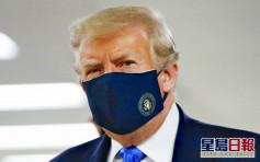 美国累计逾360万人确诊 特朗普称不会强制全国戴口罩
