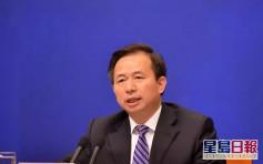 前环境部长李干杰 任山东省委副书记