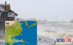 台风「环高」逼近菲律宾 当局下令居民疏散