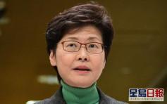 林鄭月娥歡迎夏寶龍任港澳辦主任 稱體現中央重視港澳事務