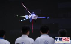 中國火星探測器「天問一號」成功登陸火星