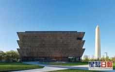 美國眾議院通過案 籌建以美國女性歷史為主題博物館
