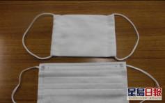 日本向每戶派發布2個口罩 尺寸太小防疫功效被質疑