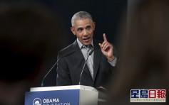 奧巴馬再抨擊特朗普應對疫情不力