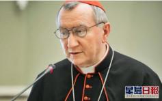 中梵主教臨時協議延2年 北京允保持密切溝通及協商