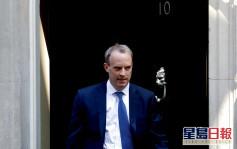 【國安法】英國暫停執行與香港的引渡協議 對港禁運武器