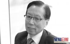 前高院原讼庭法官阮云道 今早寓所猝逝终年77岁