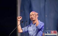韓國瑜聲請終止罷免被駁回 台中選會定於6月6日投票