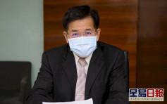 台湾增542宗本土病例 三级警戒延长停课至6月14日