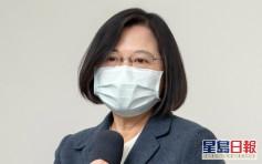 法參院支持台灣參與國際組織 蔡英文肯定駐法代表處努力