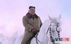 南韓傳媒指美韓衛星拍到金正恩元山別墅騎馬