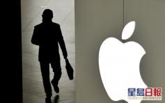 苹果公司据报已与台积电合作 开发Micro OLED显示技术