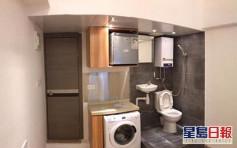 尖沙嘴惊现「女神套房」厨厕合体无遮掩雪柜吊天花