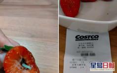 台女興奮咬超市買士多啤梨 驚見鑽出昆蟲嚇壞