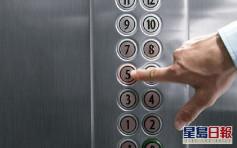 科技公司擬員工搭電梯要「預約」 以保持社交距離